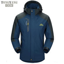 TONGYANG 5XL Men's Jackets Waterproof Spring Hooded Coats Men Women Outerwear Army Solid Casual Brand Male Clothing