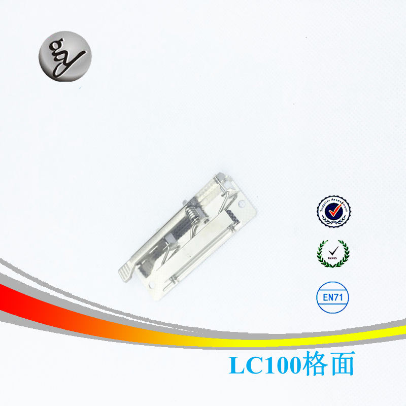 oofice supply 100mm/200mm lever clip strong metal clip