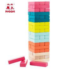 New arrival colorful 57 pcs stacking block wooden tumbling tower game for kids