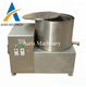 Industrial Fried French Fries Deoiling de-oiler Making Machine fried potatoes deoiling machine