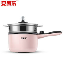 Free Sample Mini 1L Capacity Multi electric hot pot cooker Pot