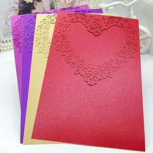 Ethiopia Wedding Invitation Card Ethiopia Wedding Invitation Card