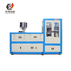 China hydraulic compression plastic bottle cap rotational molding machine