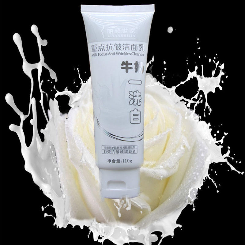 Milk whitening Face Wash 110g