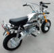 New Model High Quality Monkey Motorcycle 125cc