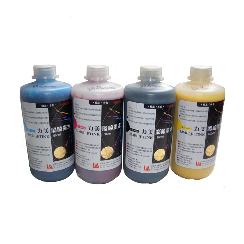 Water Based White Micro Pigment Ink for Novajet 750 Print Head