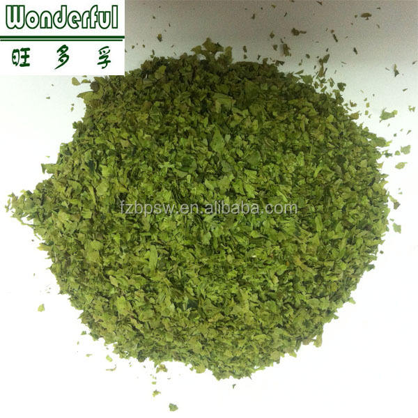 Food Flavor Type Ulva/Aonori Seaweed Wholesale Price