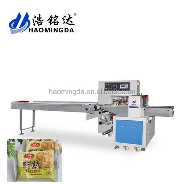 China Factory price Automatic Chocolate Bar Bread Biscuit Food Flow Packing Machine