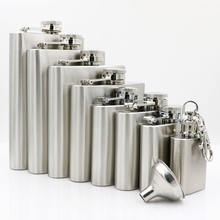 0.7mm thickened 304 stainless steel whiskey alcohol liquor hip flask with leather bag