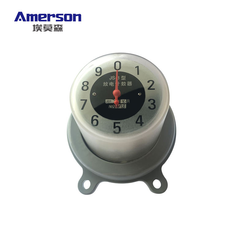 Amerson Surge Arrester On line Monitor Counter