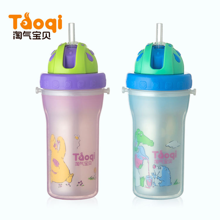 Yiwu Baby Product Fabrikant 8 OZ Dubbele Wand Stro Cup Voor Kinderen