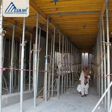 ZULIN scaffolding props and h beam formwork
