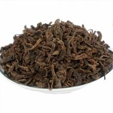 Organic drink   Puerh Tea Refine yunnan Puer Tea Fifth Puerh Tea