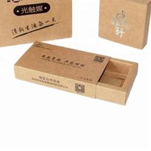 WLT1-234 Small accessories packaging kraft paper box recycled cardboard sliding open box pull out kraft box
