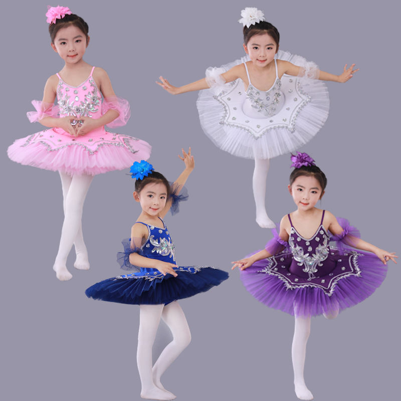 2019 promotion wholesale MissYuan economic short stage performance white sling tutu white swan lake ballet tutu costume