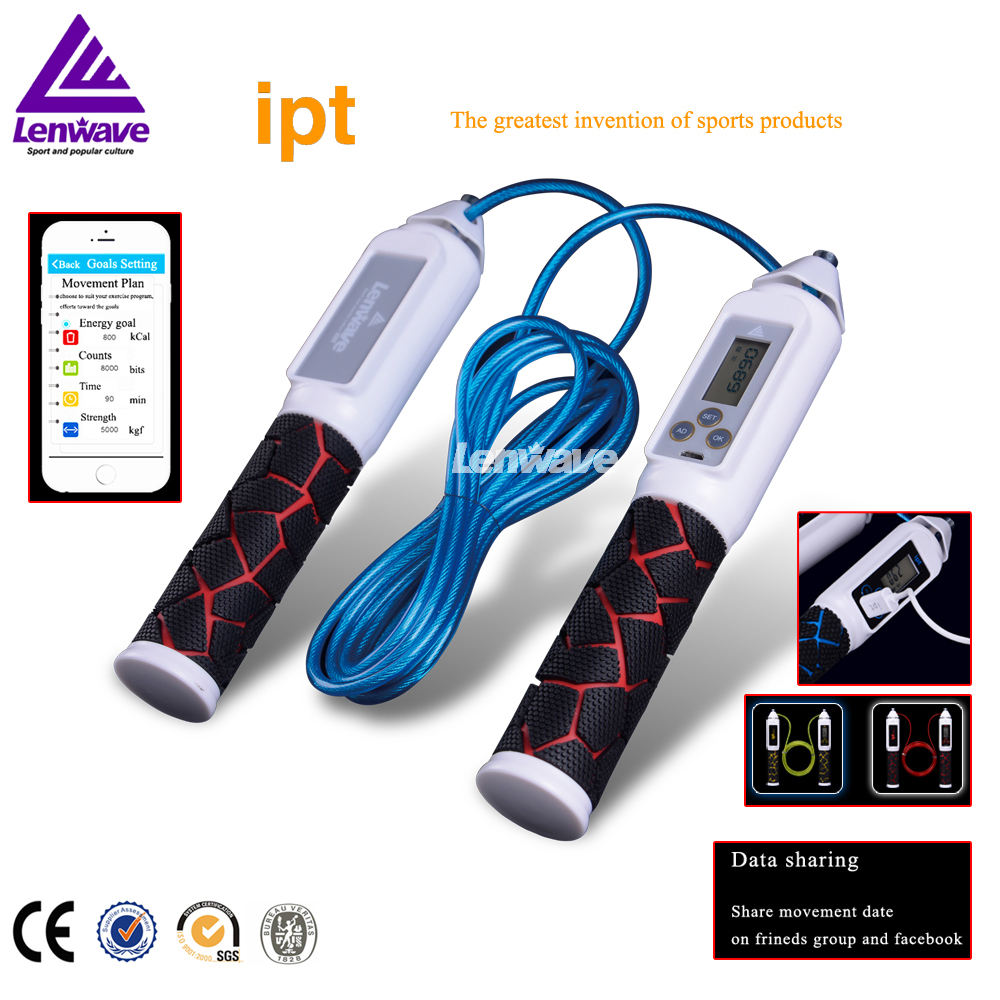 IPT Patent skiping rope wholesale counting speed training smart jump rope