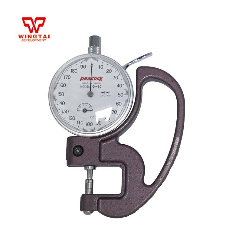 Japan 0-1mm PEACOCK Thickness Gauge G-6C Dial Thickness Tester 0.001mm