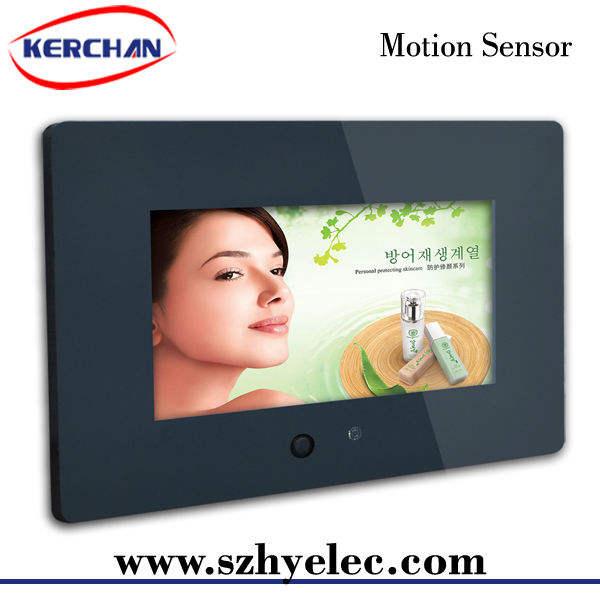 モーションセンサーsad0702自動販売機の液晶広告画面