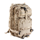 3P Outdoor Military Army Tactical Backpack Trekking Travel Rucksack Camping Hiking Trekking Camouflage Backpack