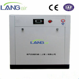 China Factory Price of VFD 22kw 30HP 8Bar Screw Air Compressor With Inverter