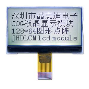 128X64 cog lcd graphic lcd display dot matrix lcd JHD12864-G276BSW-G