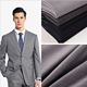 high quality polyester viscose elastane/spandex suit fabric wholesales