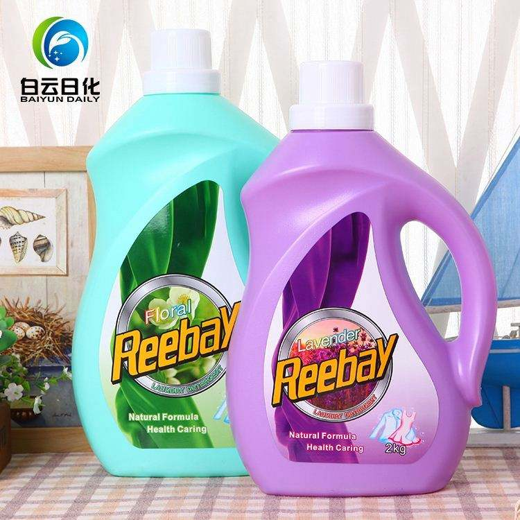 High Density Fragrance Liquid Laundry Detergent