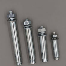 Hot selling custom size construct use m14 expansion anchor bolt price