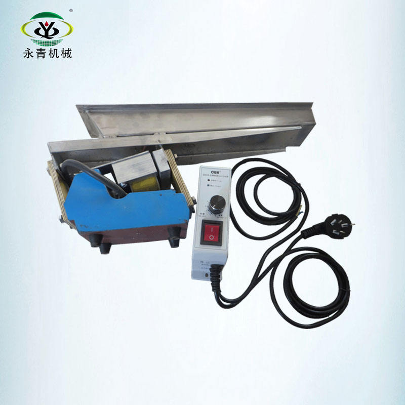 GZV micro Electromagnetic electric-magnetic vibrating feeder