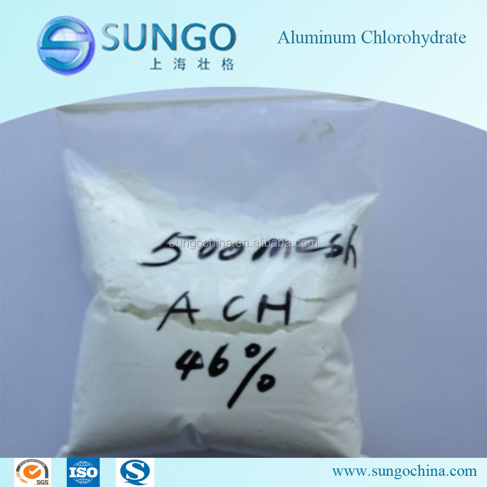 Aluminum Chlorohydrate ACH powder for drinking water and industrial water purification and treatment and cosmetics