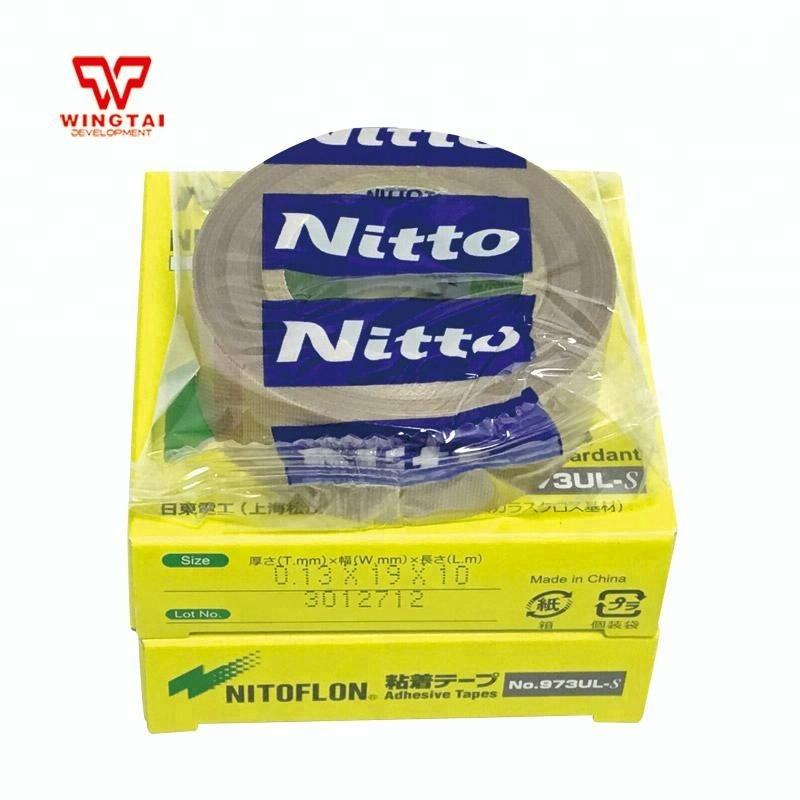 Jepang Nitto 973ul-s PTFE Tahan Panas Tape T0.13mm * W19mm * L10m
