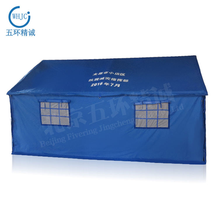 Factory supply best price blue refugee relief tent for earthquake