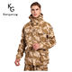 High Quality Tactical Design British Army S95 Military Combat Desert DPM Jacket