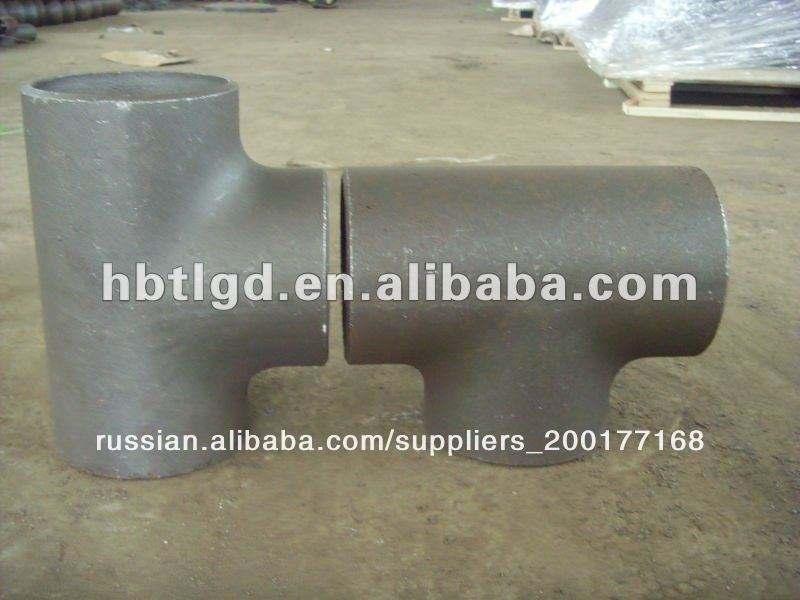 прямой углеродистой стали тройник ( трубы )/хэбэй tianlong