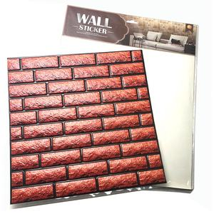 customized Self-adhesive home decorative 3d mosaic wall tile sticker/Brick Wall Paper