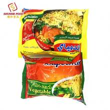 Dried Yum Yum Beef Chicken Flavor Instant Noodles