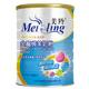 China brand Meiling 25 Weight (kg) and Bag Packaging Export full cream Goat Milk Powder_800g
