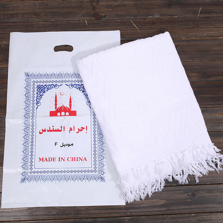 polyester hajj towel for ihram