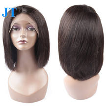 Selling Virgin Cheap Brazilian Shy Best Real Hair Wig