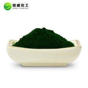 Natural anti-fatigue food grade green chlorella powder/chlorella price