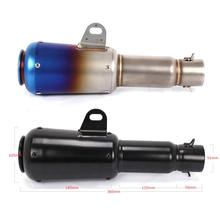 Slip on 370mm  motorcycle exhaust muffler for motorcycle/ATV/UTV exhaust pipes for sale