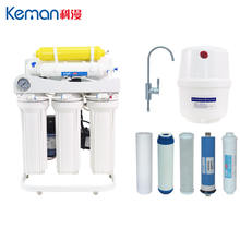 RO domestic drinking water filter system with mineral ball filter