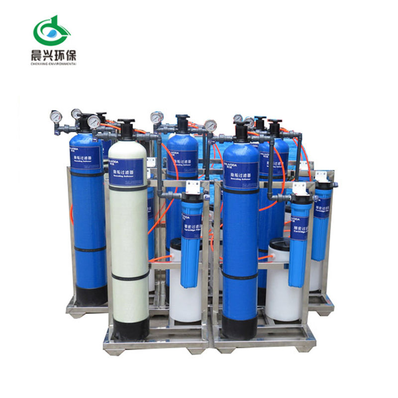Small Ion Exchange frp tank automatic control water softener