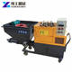 YG Fast speed concrete cement mortar spraying plaster machine for wall