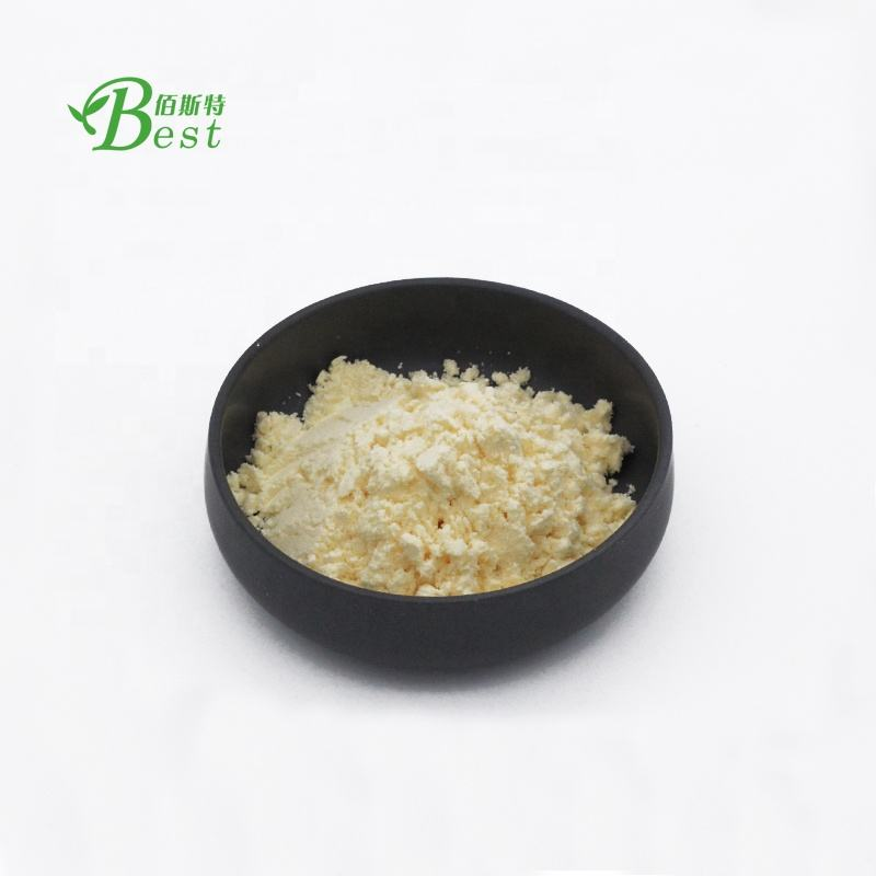 Immature Bitter Orange/Citrus Aurantium Extract 92% Diosmin Micronized Powder