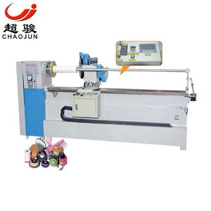 Automatische computerized rechte ronde mes ultrasone rolling microfiber stof label strip cutter doek tape snijmachine