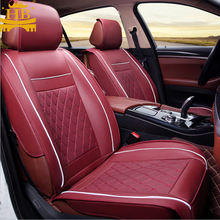 3D Fashion PU Leather Full Set Car Seat Cover for Car Seat Protector