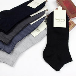 upgrade Bamboo fiber men boat socks plain color casual men short tube socks four seasons wholesale socks