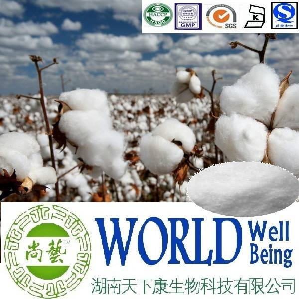 Hot sales plant extract Cotton seed extract/Gossypol Acetate 98%/Inhibition of hormone synthetase Free sample