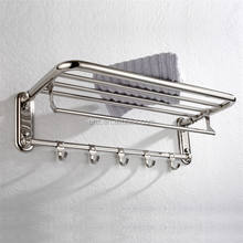 838 New design and stainless steel foldable towel rack with hooks